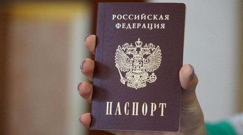 паспорт | Фото: https://fmskam.ru