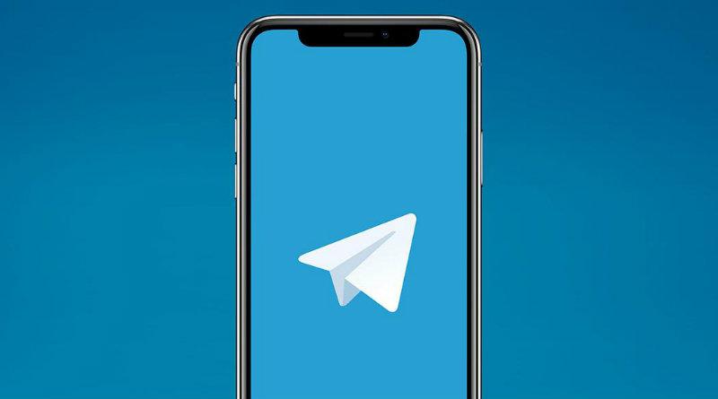 Telegram | Фото: iphones.ru