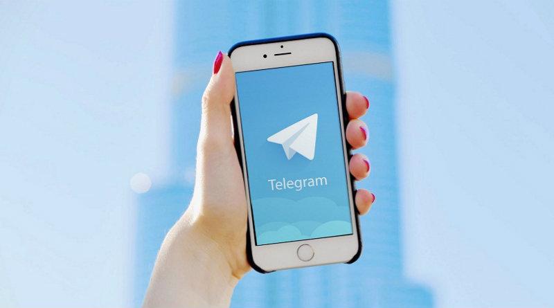 Telegram | Фото: http://kommersant.uz