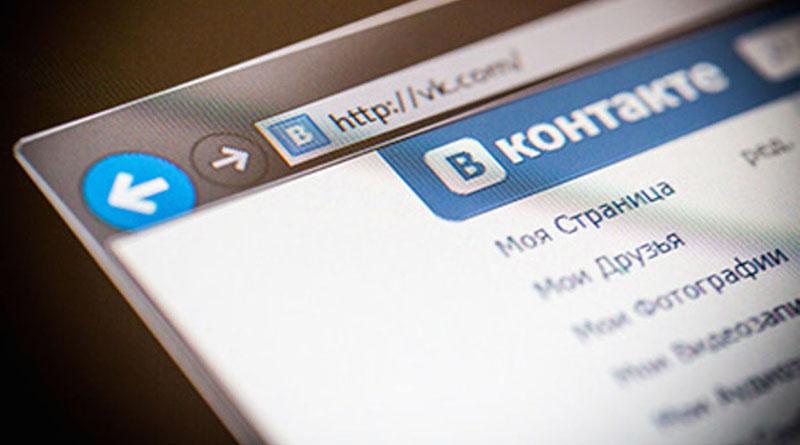 Вконтакте | Фото: iphones.ru