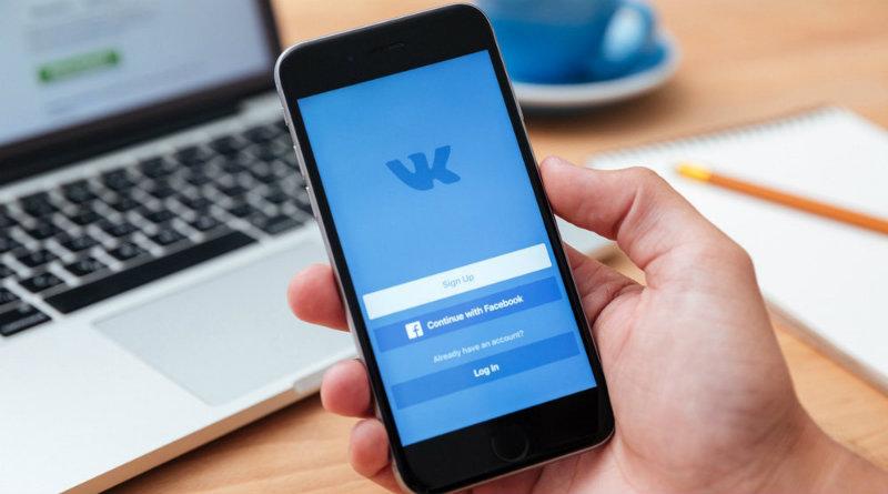 «Вконтакте» | Фото: Российская газета
