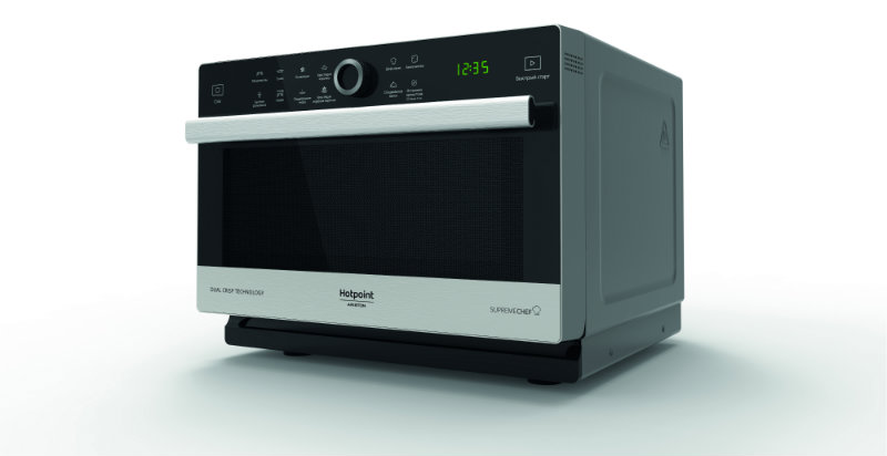 Hotpoint Supreme Chef | Фото: Hotpoint