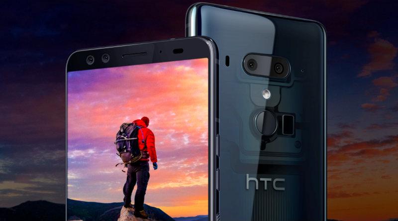 HTC U12+ | Фото: HTC
