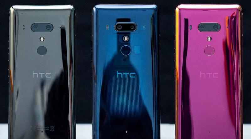 HTC U12+ | Фото: The Verge