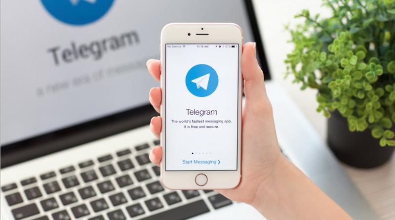 Telegram | Фото: pressfeed.ru/