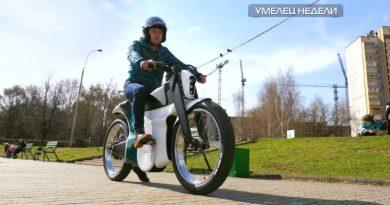 Электрический велосипед | Фото: chudo.tech