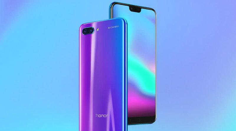 Honor 10 | Фото: Honor