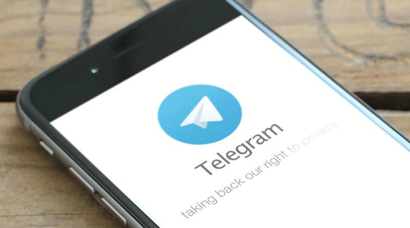 Telegram | Фото: IT-Here.ru