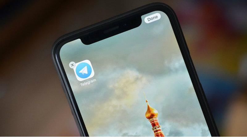 Telegram | Фото: The Verge