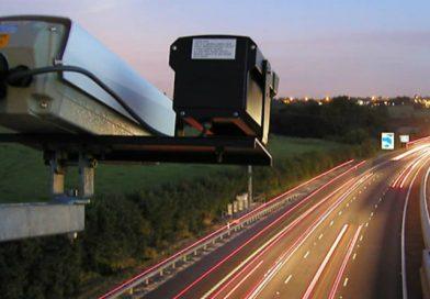 Дорожные камеры проверят полис ОСАГО