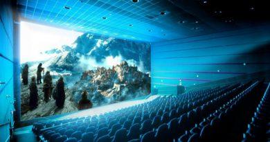 Кинотеатр   Фото: http://teleskop-by.org