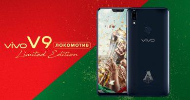 Vivo V9 Локомотив Limited Edition | Фото: Vivo