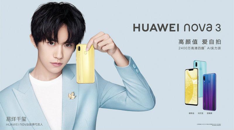 Huawei Nova 3 | Фото: Huawei