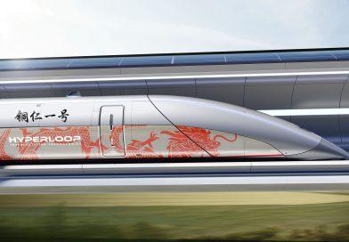 Тестовый Hyperloop построят в Китае