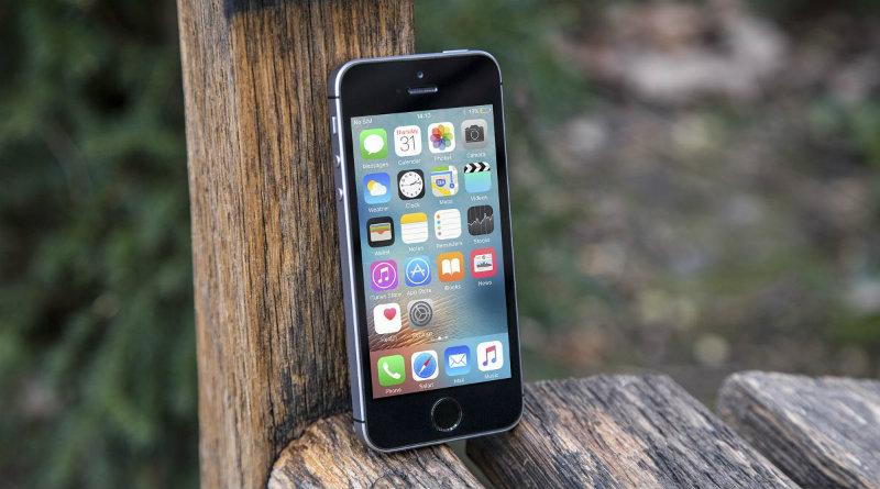iPhone SE | Фото: http://geek-nose.com