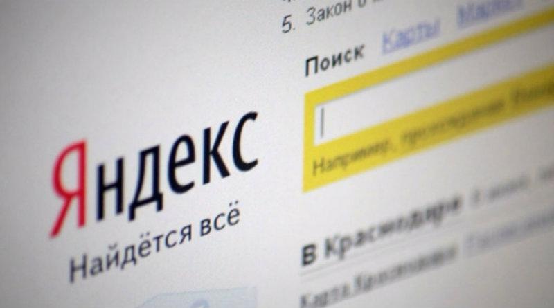 Яндекс | Фото: individual-ekb.ru