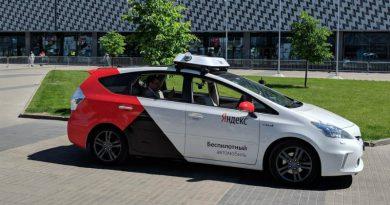 «Яндекс» займется развитием беспилотников