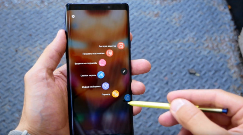 Samsung Galaxy Note 9 | Фото: chudo.tech