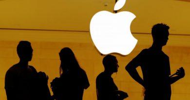 Apple | Фото: reuters