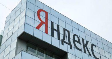 «Яндекс» | Фото: iz.ru
