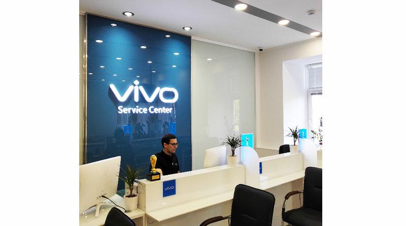сервисный центр Vivo | Фото: Vivo