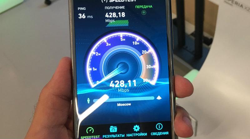 гигабитный LTE | Фото: chudo.tech