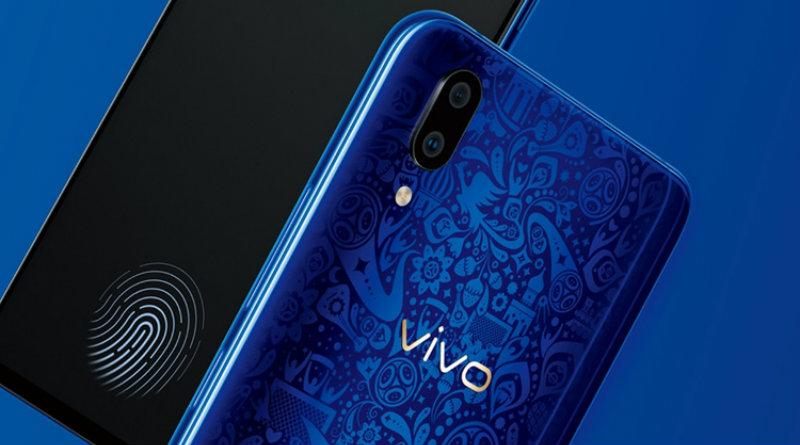 Смартфон Vivo | Фото: Vivo