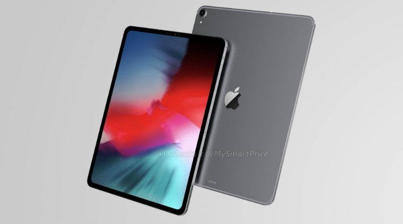 iPad Pro 12,9 (2018) | Фото: OnLeaks