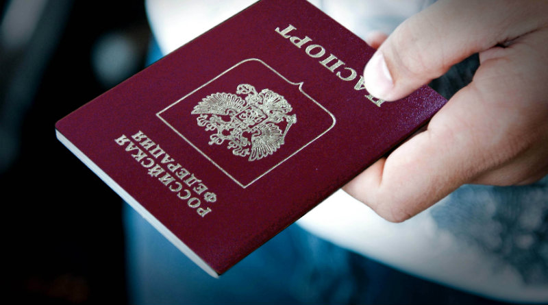 Паспорт | Фото: https://versiya.info