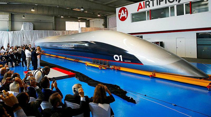 HyperloopTT   Фото: Известия