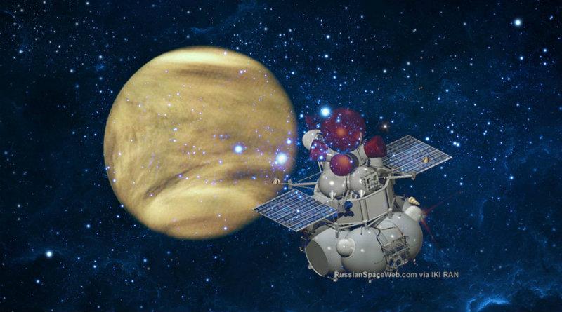 «Венера-Д» | Фото: ИКИ РАН