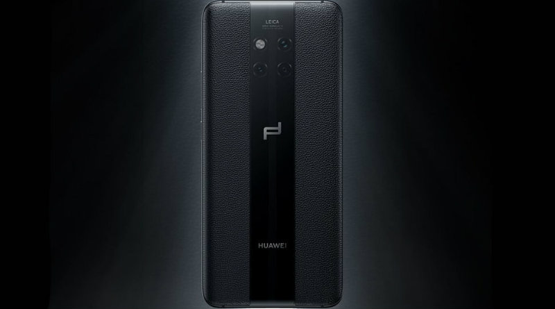 Huuawei Mate 20 RS | Фото: Huawei