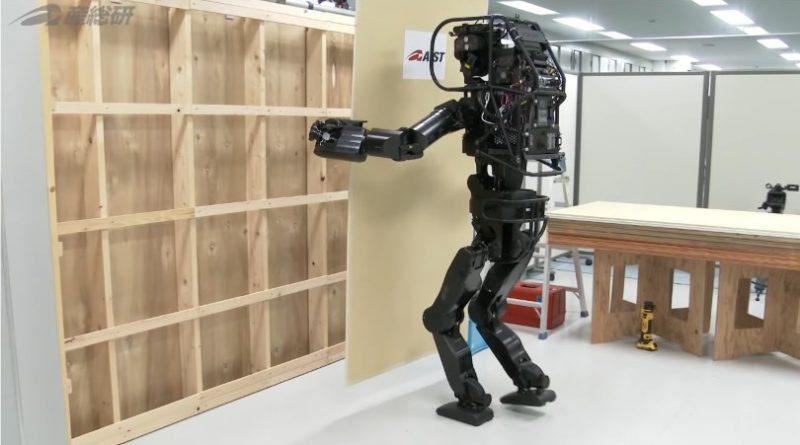 Робот HPR-5P | Фото: pcmag