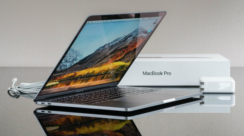 MacBook Pro | Фото: idropnews