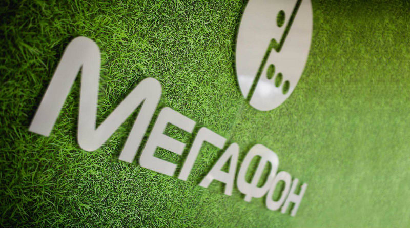 «МегаФон» | Фото: vistanews