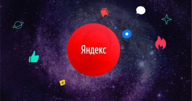 Фото: «Яндекс»