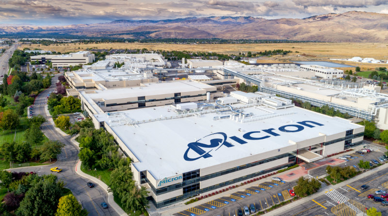 Micron Technology | Фото: sharespro