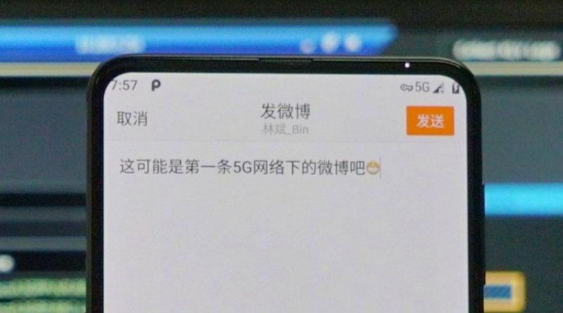 Xiaomi Mi Mix 3 | Фото: 3dnews.ru