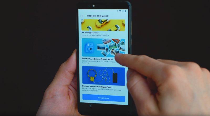 Яндекс.Телефон | Фото: chudo.tech