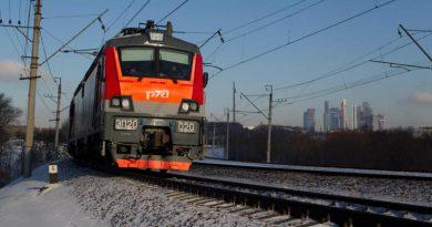 Поезд | Фото: http://novoaltaysk.online