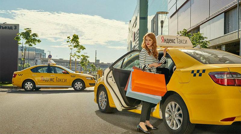 «Яндекс.Такси» | Фото: «Яндекс»