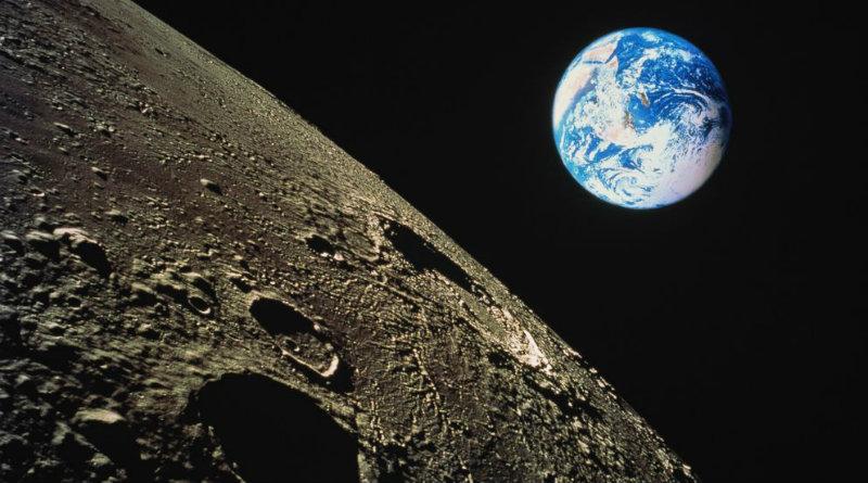Луна | Фото: militaryarms
