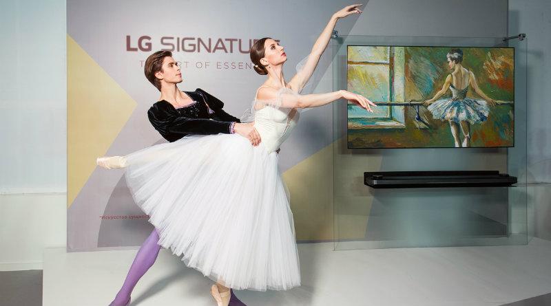 Российская неделя исскуства LG SIGNATURE в ММОМА | Фото: LG