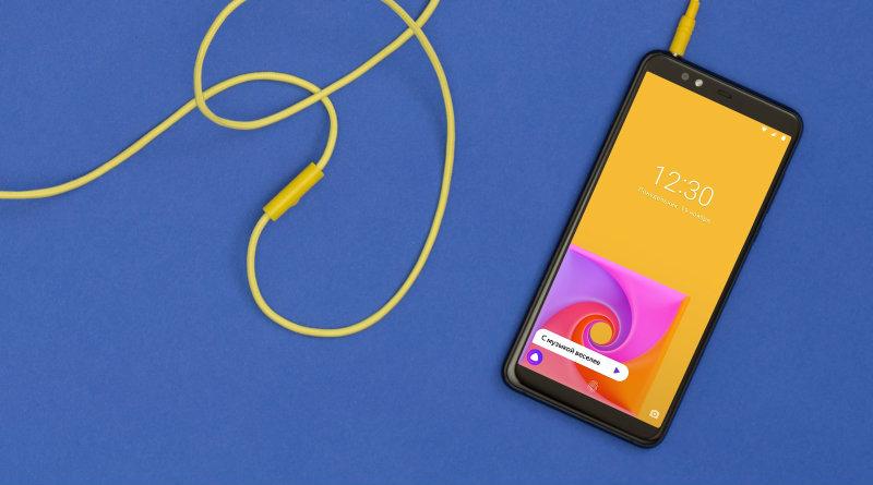 «Яндекс.Телефон» | Фото: Яндекс