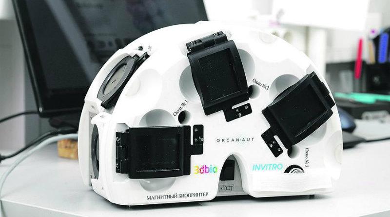 3D биопринтер | Фото: http://cdn.iz.ru