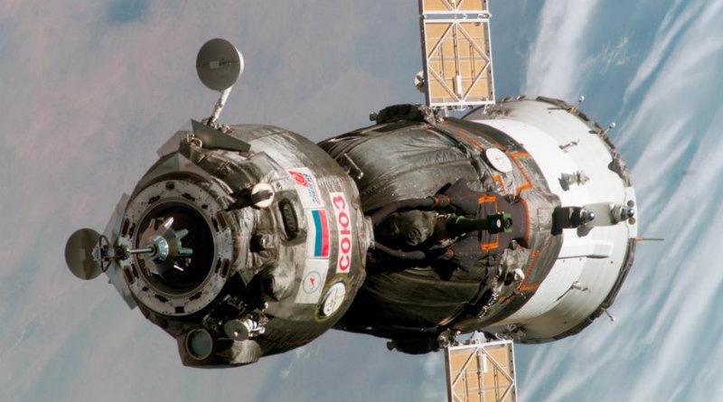 Союз МС-09   Фото: 360tv.ru