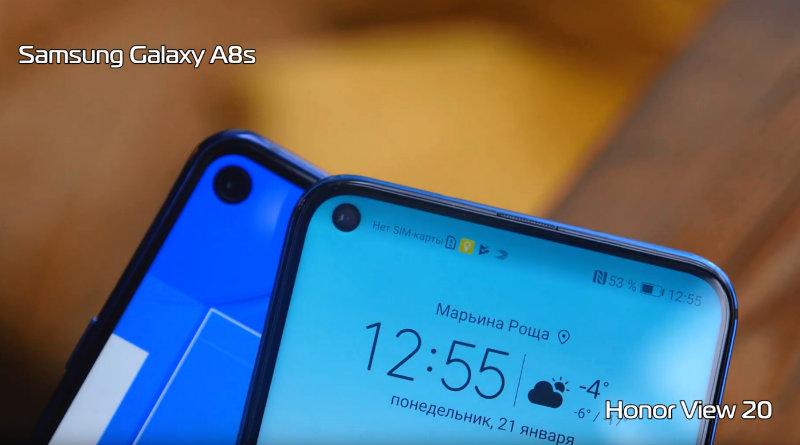 Galaxy A8s и Honor VIew 20 | Фото: chudo.tech