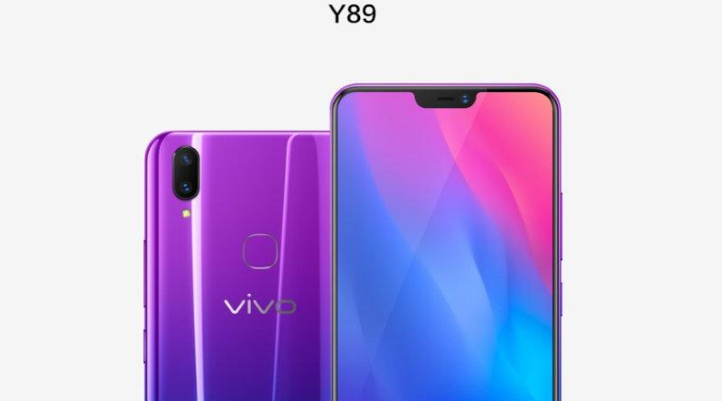 Vivo Y89 | Фото: Vivo