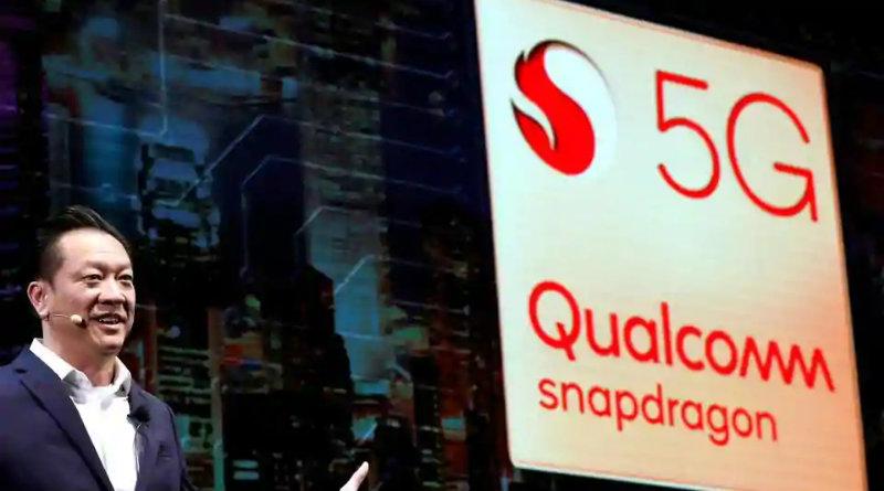 Qualcomm 5G | Фото: hindustantimes