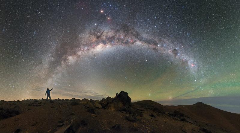 Млечный Путь | Фото: RT